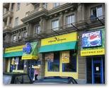 Фасады, световые короба, рекламные щиты